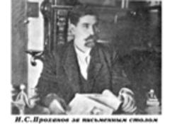Впервые вышло полное издание произведений Ивана Проханова