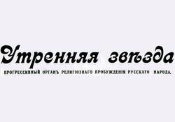 Ф.И. Курапов: Загадочное письмо