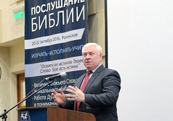 Всероссийская пасторская конференция РС ЕХБ – впечатления участников
