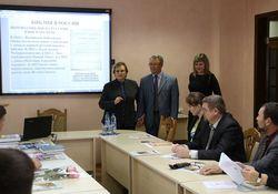 Круглый стол «Русская Библия и ее влияние на общество и культуру»