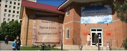 Тридцатилетие Химкинский церкви ЕХБ