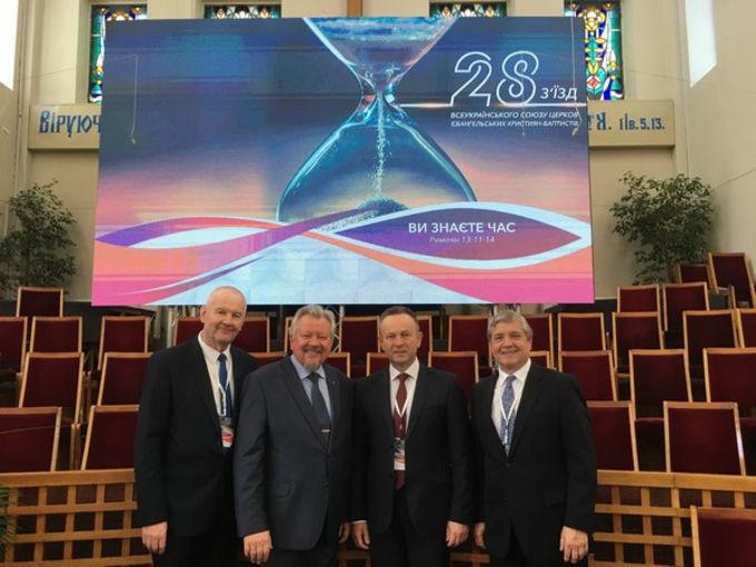 28 Съезд Всеукраинского Союза Церквей ЕХБ