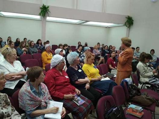Видение и план служения библейского душепопечения